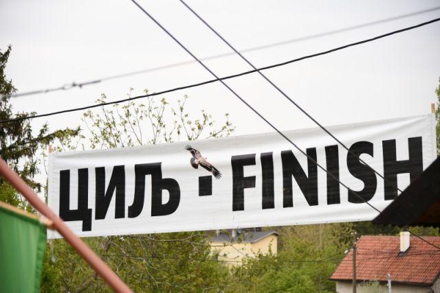 Fruškogorski maraton (200)